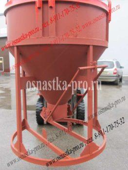 Фотографии бункера Рюмка для раствора бетона