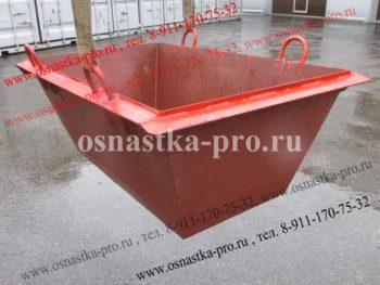 Тара для раствора бетона - лодки, совки ТР, ящики ЯР
