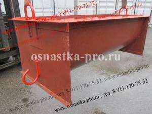 ящик каменщика ЯР-1 растворный