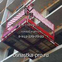 Оборудование для строительных объектов: производство и поставка