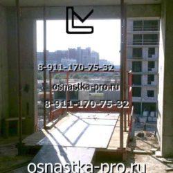 Фотографии выносных площадок