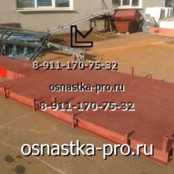 выносные площадки для приема материалов в строительстве