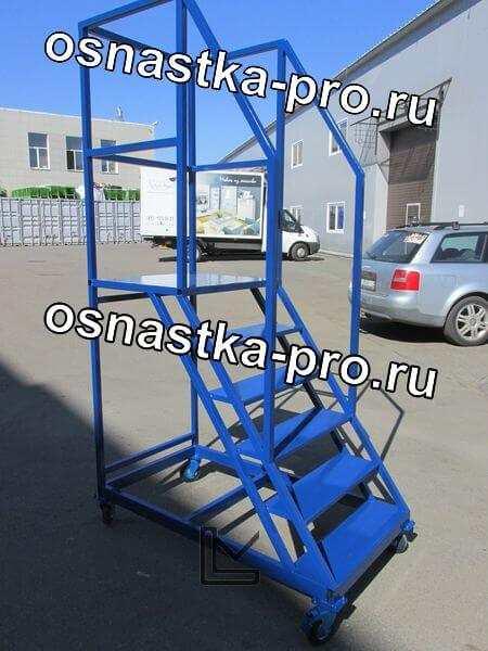 Передвижные лестницы стальные - Подкатные лестницы