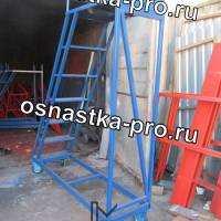 Фотографии передвижных лестниц