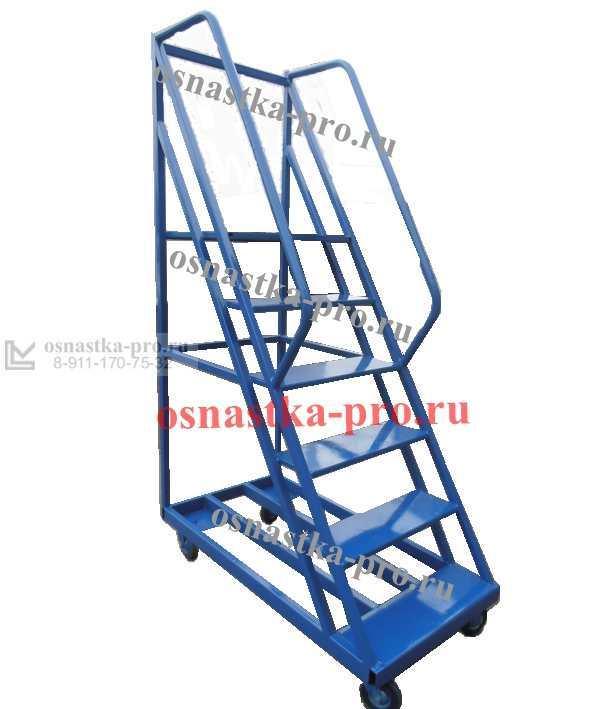 передвижные лестницы с площадкой (платформой)
