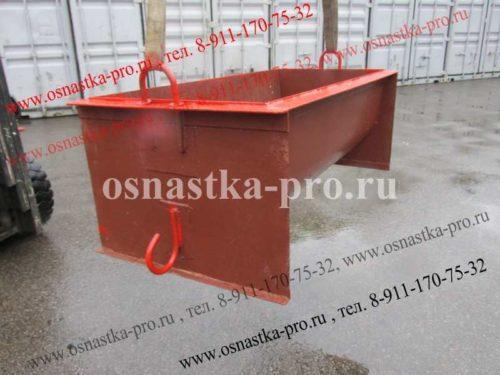фото ящик каменщика ЯР-1,0