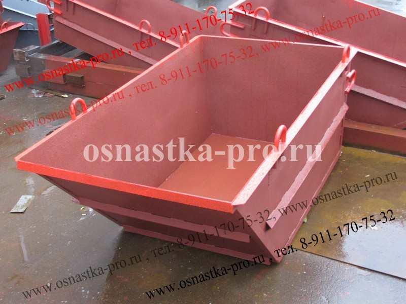 емкость для бетона Совок