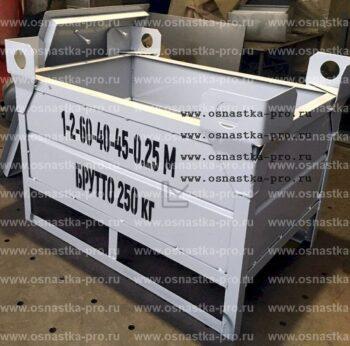 Тара ТМП металлическая